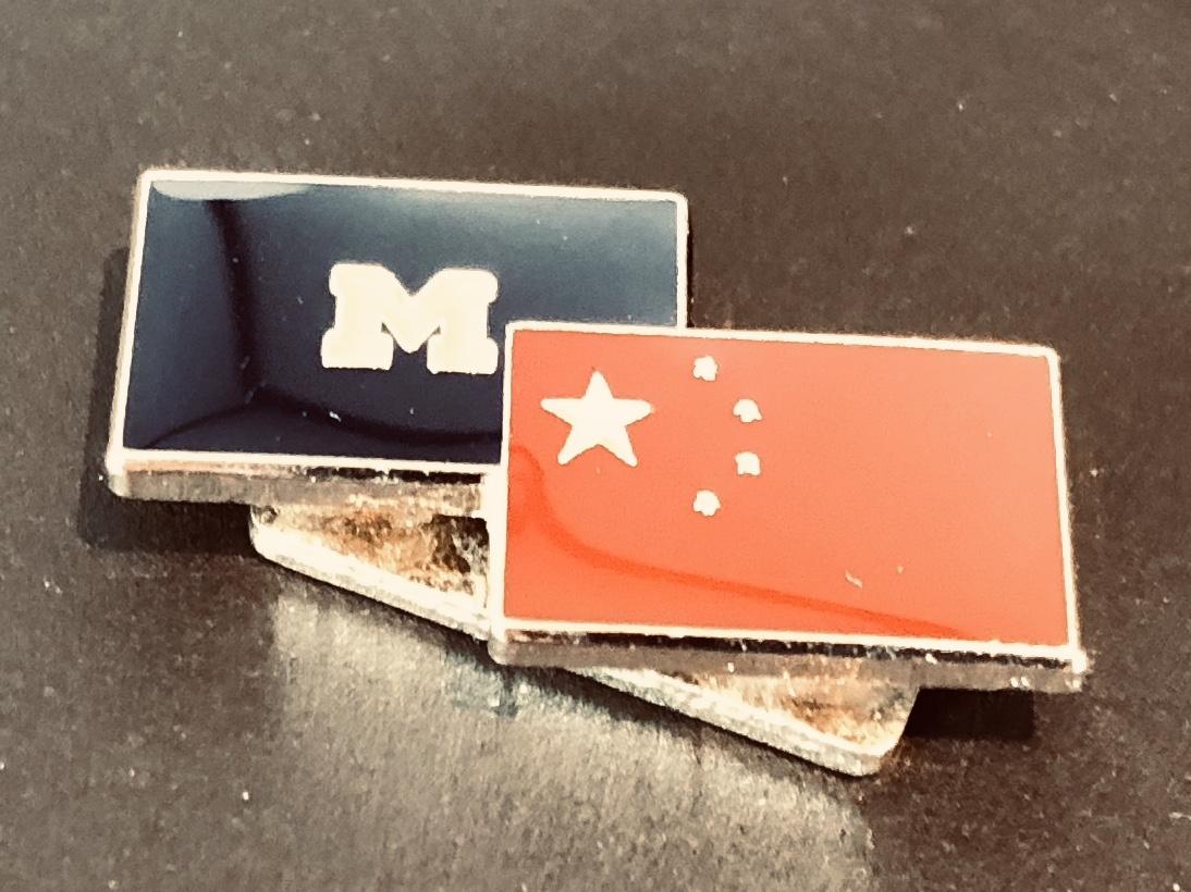 u-m china lapel pin